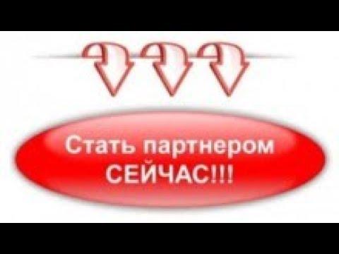 Партнерский Клуб Успех APPI TRAVELS Обзор кабинета