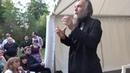 Александр Дугин лекция на фестивале Традиция 07 07 2018