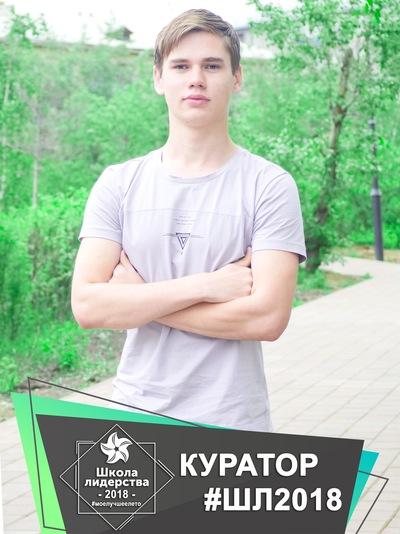 Илья Аранин