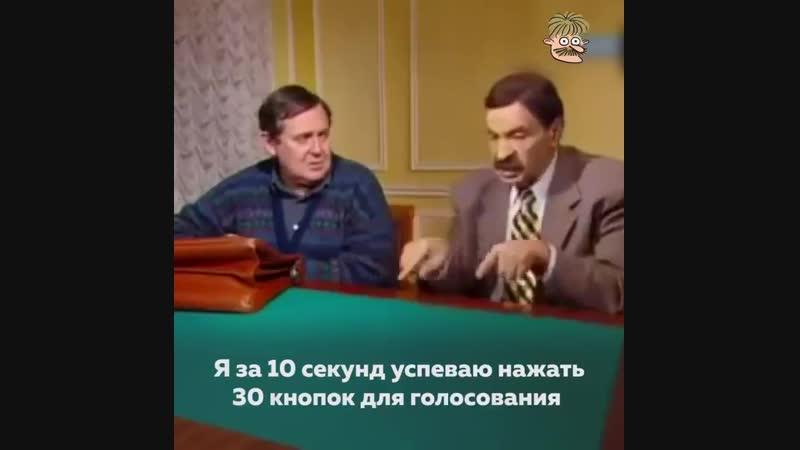 Актуальный диалог депутата и учителя в исполнении Юрия Стоянова и Ильи Олейникова