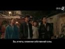 FSG Baddest Females Dokgo Rewind Докго Перемотка эп 4 рус саб