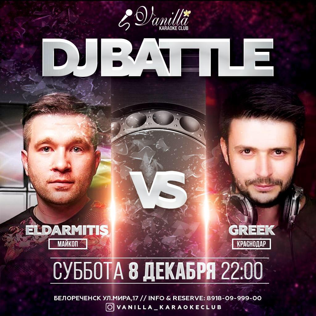 DJ Battle: ELDARMITIS vs.GREEK @ Vanilla Karaoke Club