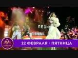 Марина Хлебникова в караоке М24