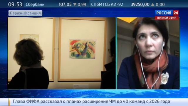 Новости на Россия 24 • Пушкинский музей в Париже показал себя на уровне