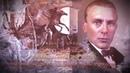 Масонская «звезда и смерть» Мастера Булгакова: секретные материалы тайных союзов