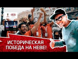 Историческая победа на Неве! Санкт-Петербург, 19 июня