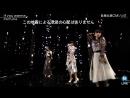Perfume - If you wanna (Music Station 2017.09.01)
