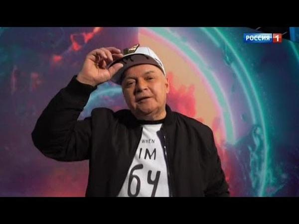 Мастер смеха Кастинг на рэп фестиваль Дмитрий Киселев