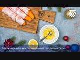 Морковь, запеченная в шейке Фирменной. Рецепт от