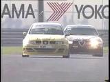 ETCC 2003 - Round 8 Oschersleben, Germany - Race 2