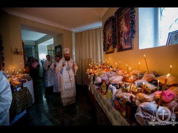 Дмитриевская Родительская суббота. Литургия в с. Красиловка Бориспольской епархии