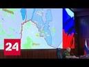 Более 650 единиц вооружения и военной техники добровольно сдали боевики в Сирии Россия 24