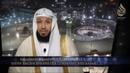 Введение в шариатский этикет Урок 1/3 Шейх Хасан Бухари ᴴᴰ