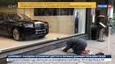 Новости на Россия 24 В Великобритании появится новый русский долларовый миллиардер