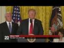 Trump : « Les Etats-Unis ne seront pas un camp de migrants » (France 2, 18/06/18)