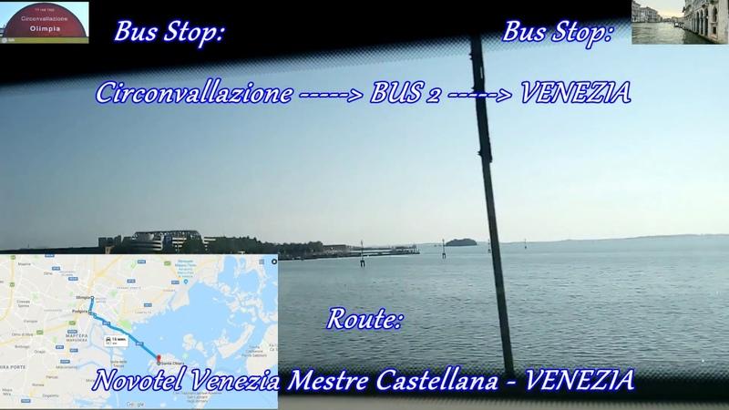 Дорога через дамбу в Венецию. На автобусе в Венецию. группа: vk.com/avtooko сайт: avtoregik.ru Предупрежден значит
