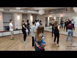 Бачата в Танцпросвете, занятие с Ритой Тарасовой