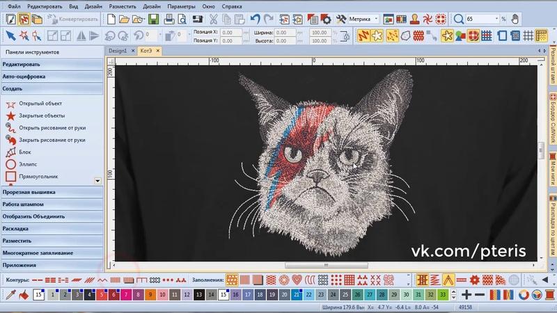 Уроки Bernina Embroidery Software 8. Размещаем дизайн на готовой вещи в программе