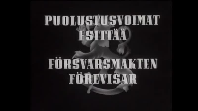 №4 1 1 08 1941 Рюти и Маннергейм в Миккели Братья по оружию Свинхувуд на фро