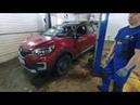 Осмотр автомобиля в Logan Shop на примере Renault Kaptur