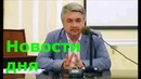 Ростислав Ищенко У.Б.И.Й.С.Т.В.О ЗАХАРЧЕНКО - ЭТО ОТКОПАННЫЙ ТОПОР В.О.Й.Н.Ы