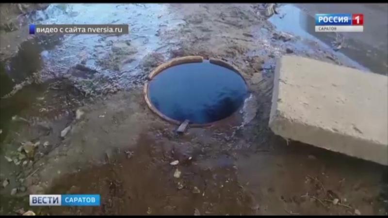 Труба повторно лопнула через сутки после ремонта в Ленинском районе