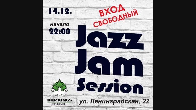 Hop kings pub club Jam Session 14 12 18 1