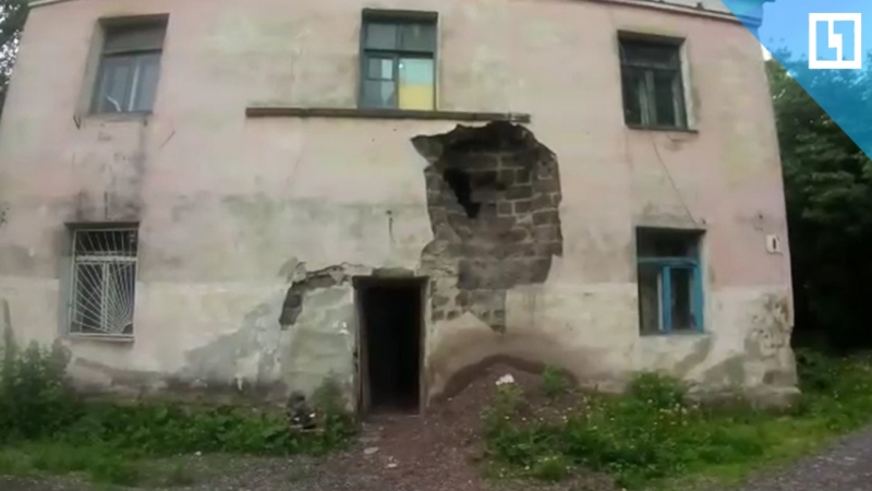 Дом, как после бомбежки