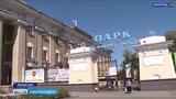 Губернатор Андрей Бочаров посетил Волжский с рабочей поездкой