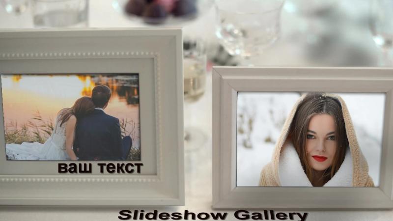 СлайдШоу Галерея-Slideshow Gallerystar Закажите чудесный видео-клип из фотографий для ваших любимых. В ярком ролике будут запеч