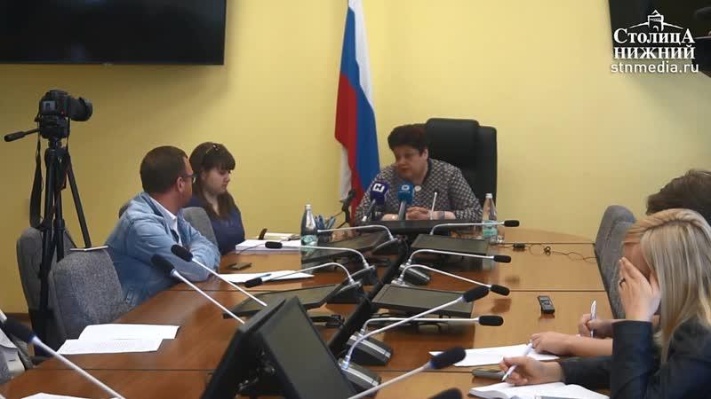 Ольга Сулима — об исполнении бюджета Нижегородской области в 2019 году