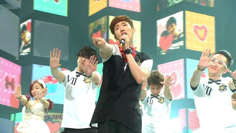 20 июл. 2014 г.【TVPP】Jo Kwon(2AM) - The Day of Confession (Gain Surprise), 고백하던 날 (가인 서프라이즈) @ Music Core Live
