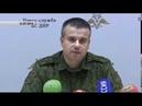 Даниил Безсонов о ситуации в ДНР на 15.07.18. Актуально