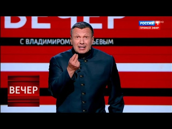 Вами правят жулики и шизофреники! Соловьев РАЗРУШАЕТ иллюзии украинцев! Слушать всем!