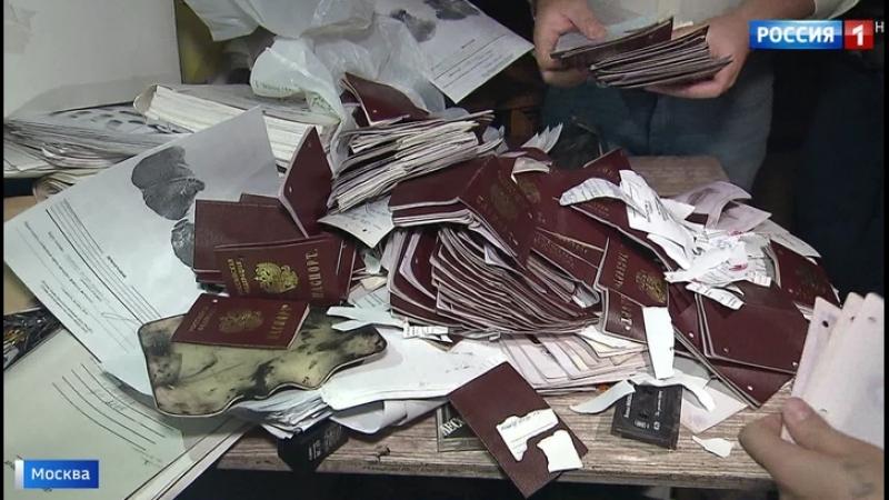 В брошенном здании полиции в Москве найдены тысячи документов с личными данными