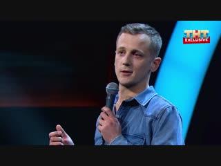 Открытый микрофон - Как появился Батрутдинов