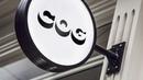 Cog Logo   Illustrator CC Tutorial 308/365