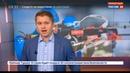 Новости на Россия 24 Состав олимпийской сборной по биатлону определится после чемпионата Европы