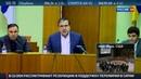Новости на Россия 24 • Саакашвили выгнал с заседания представителя СБУ