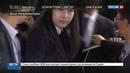 Новости на Россия 24 • Распутин в юбке: Пак Кын Хе потеряла власть, но сохранила иммунитет
