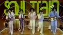 Van Halen and The Jackson 5 - Mean Machine