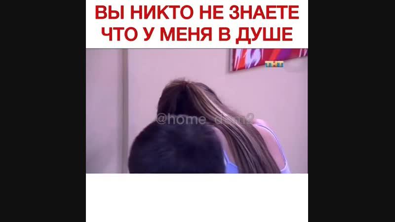Савкина: Вы в жизни не узнаете, что у меня в душе