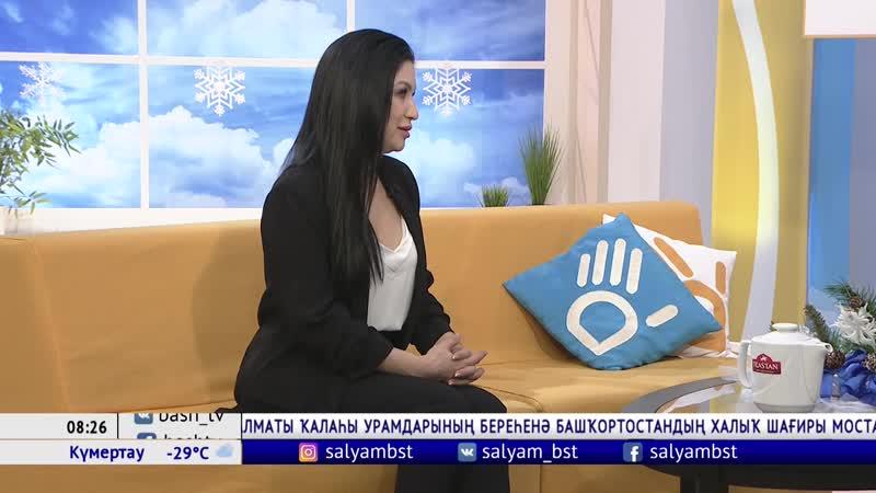 студия ҡунағы Илсиә Бәҙретдинова