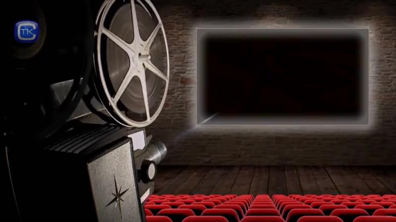 Рубрика Кино 51 от 8 ноября