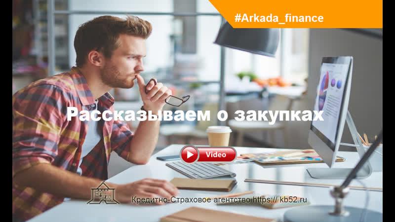 Участие_в_электронном_аукционе_по_223-ФЗ