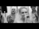 Катя Соколинская Невеста