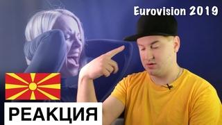 Реакция: Tamara Todevska - Proud (Северная Македония Евровидение 2019)