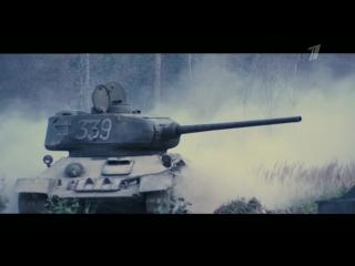 75-летие Курской битвы. 5 июля