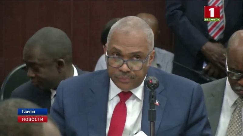 Правительство Гаити ушло в отставку на фоне массовых беспорядков