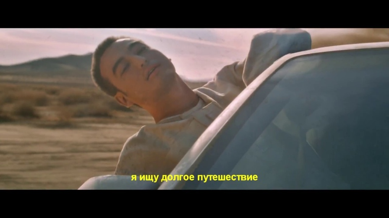 Joji - TEST DRIVE [Official video] russian lyrics. перевод на русский